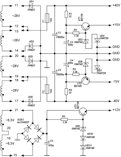 Шины +/-15В можно использовать для питания предусилителя и входного буфера.  Шину.