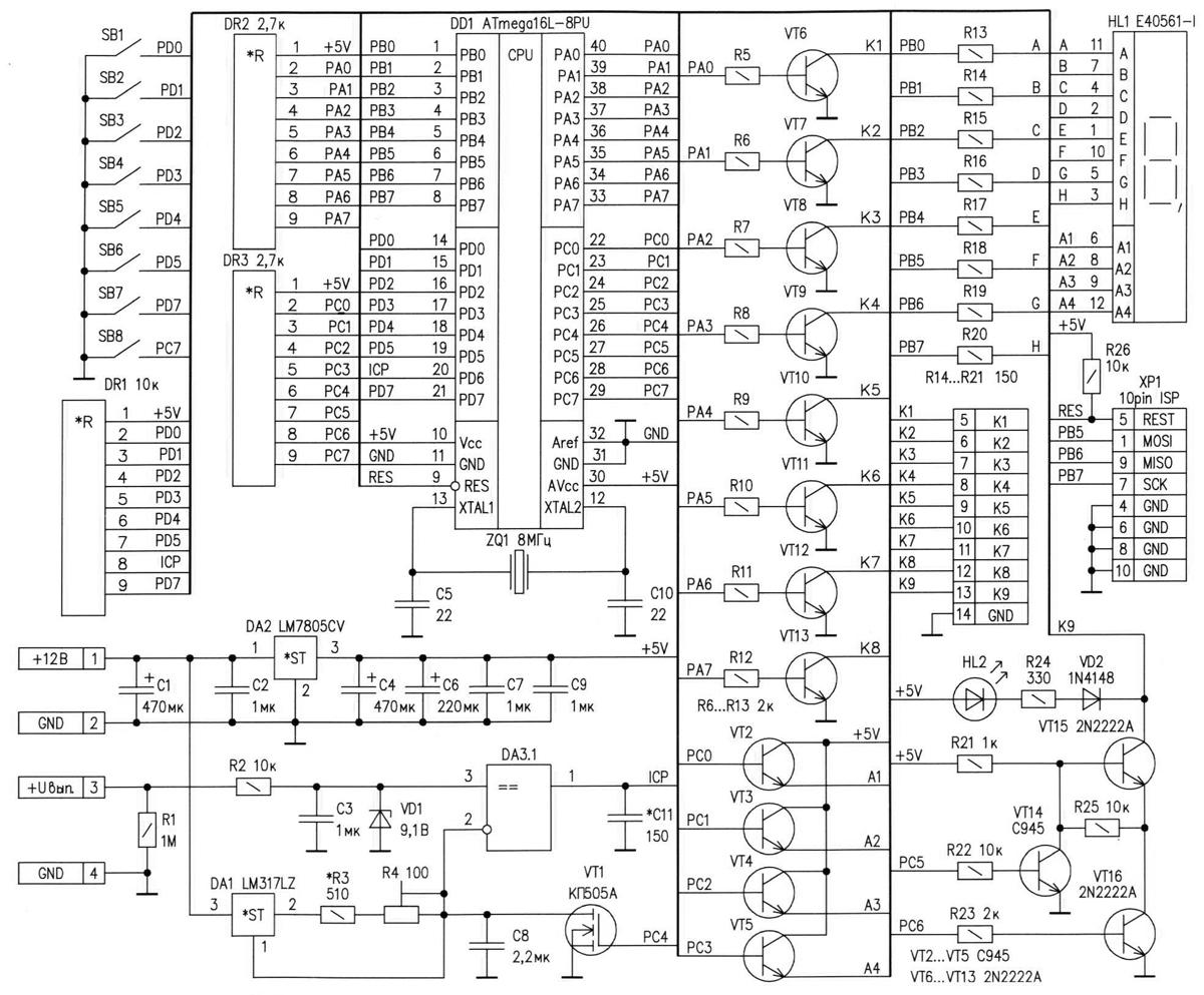 схема цивровой индикатор сетевого напряжения