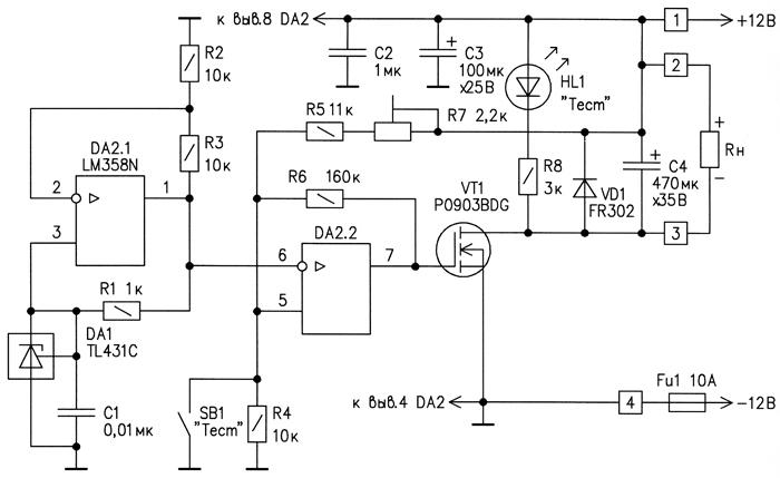 Схема выключателя нагрузки аккумулятора - разрядного устройства