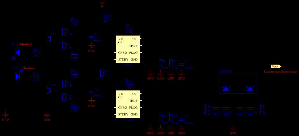 схемы зарядного устройства