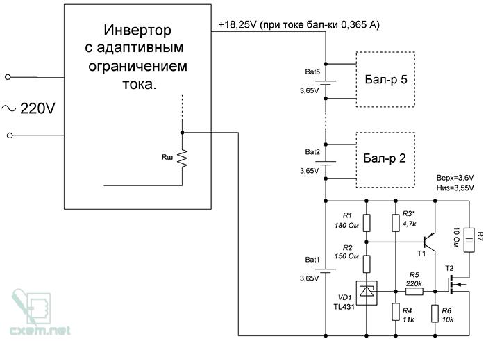 Схема зарядно-балансировочного устройства