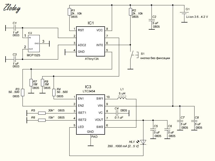 Схема драйвера светодиода на LTC3454