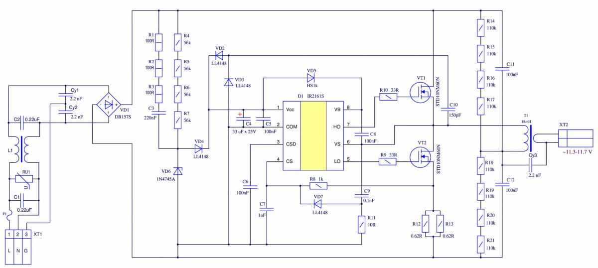 Электронный трансформатор с