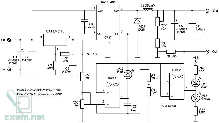 Схема импульсного стабилизатора на микросхеме XL4015