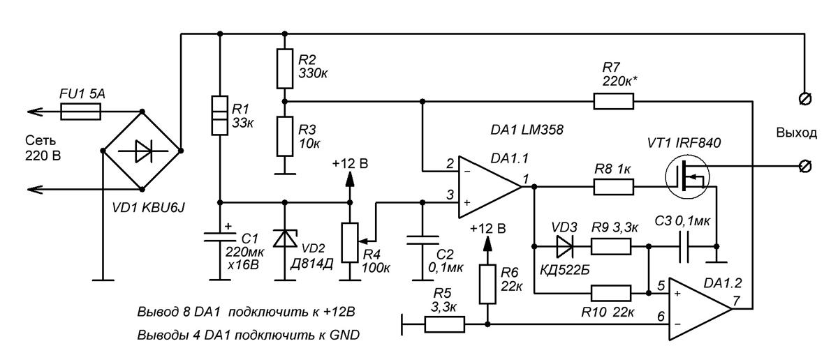 Схемы регулируемых стабилизаторов напряжения на полевом транзисторе