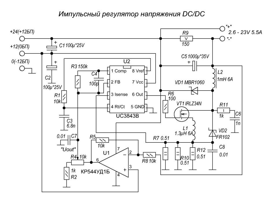 Irlz34n схема включения