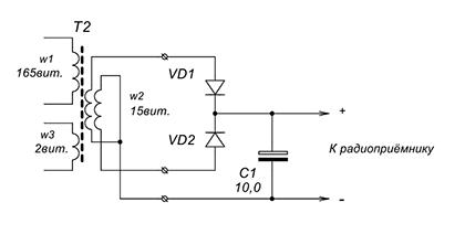 Схема выпрямления со средней точкой
