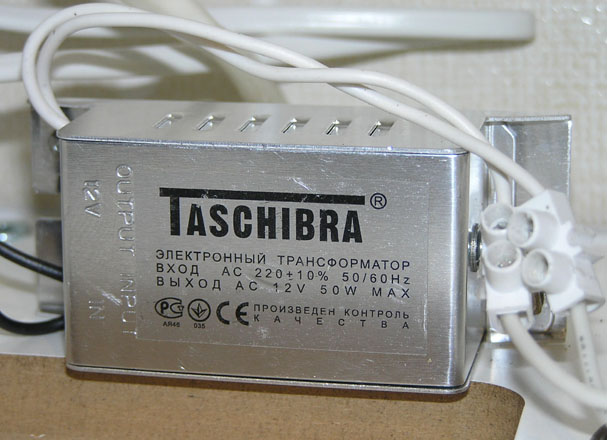 Taschibra переделка
