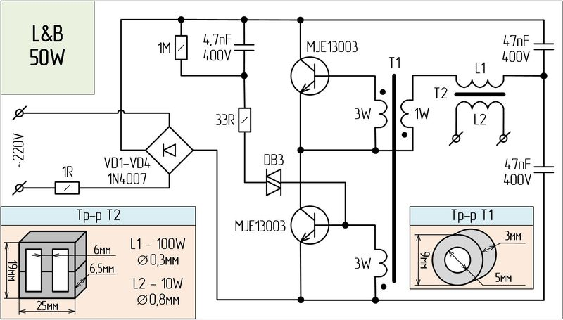 Электронный трансформатор: схема монтажа.