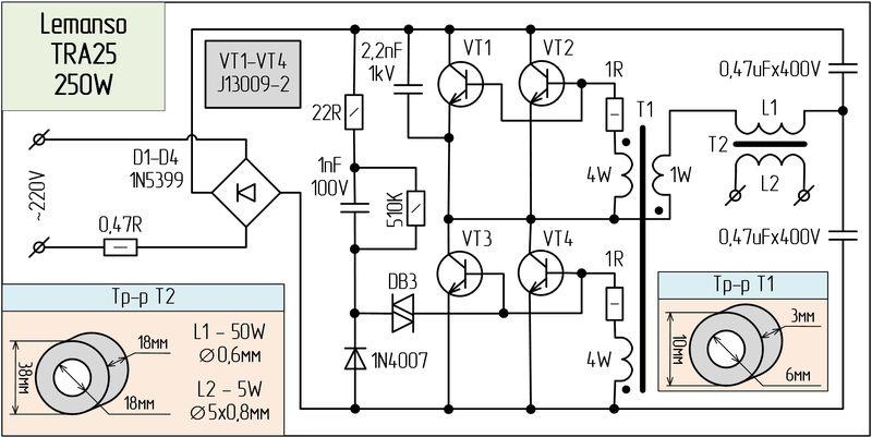 Эл трансформатор для галогенных ламп своими руками 32