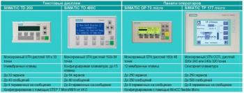 panel_850x326.jpg