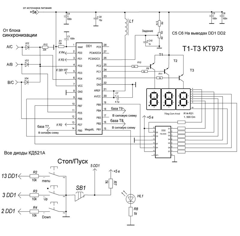 Схема на микроконтроллере для стабилизатора