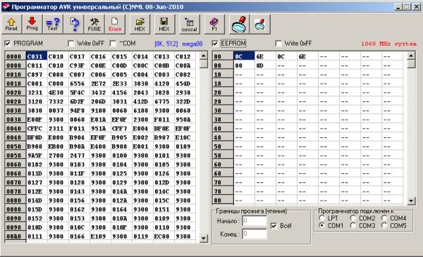 флешь-памятьи EEPROM микроконтроллера