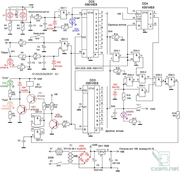 Электронная схема счётчика