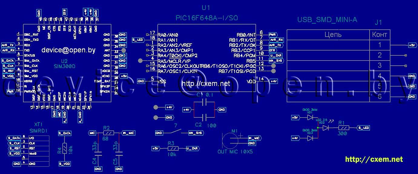 Схема GSM-микрофона (нажмите для увеличения) .