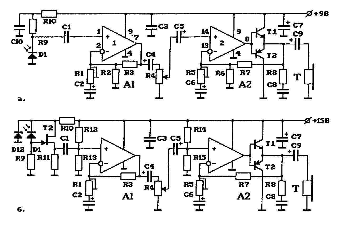 Рис.7.9. Схемы оптических приемников. а - приемник на ИС К548УН1А, б - приемник с полевым транзистором и ОУ.
