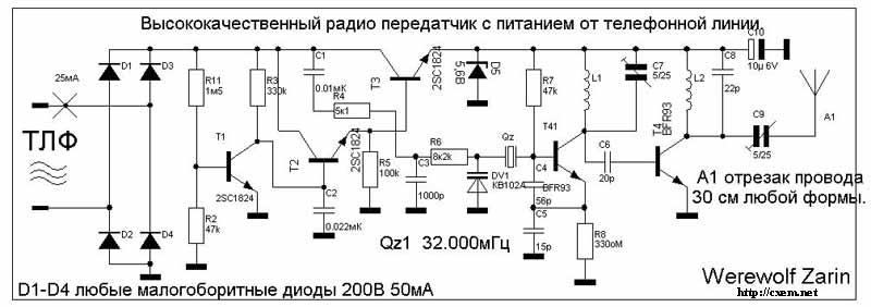 Схема телефонного жучка