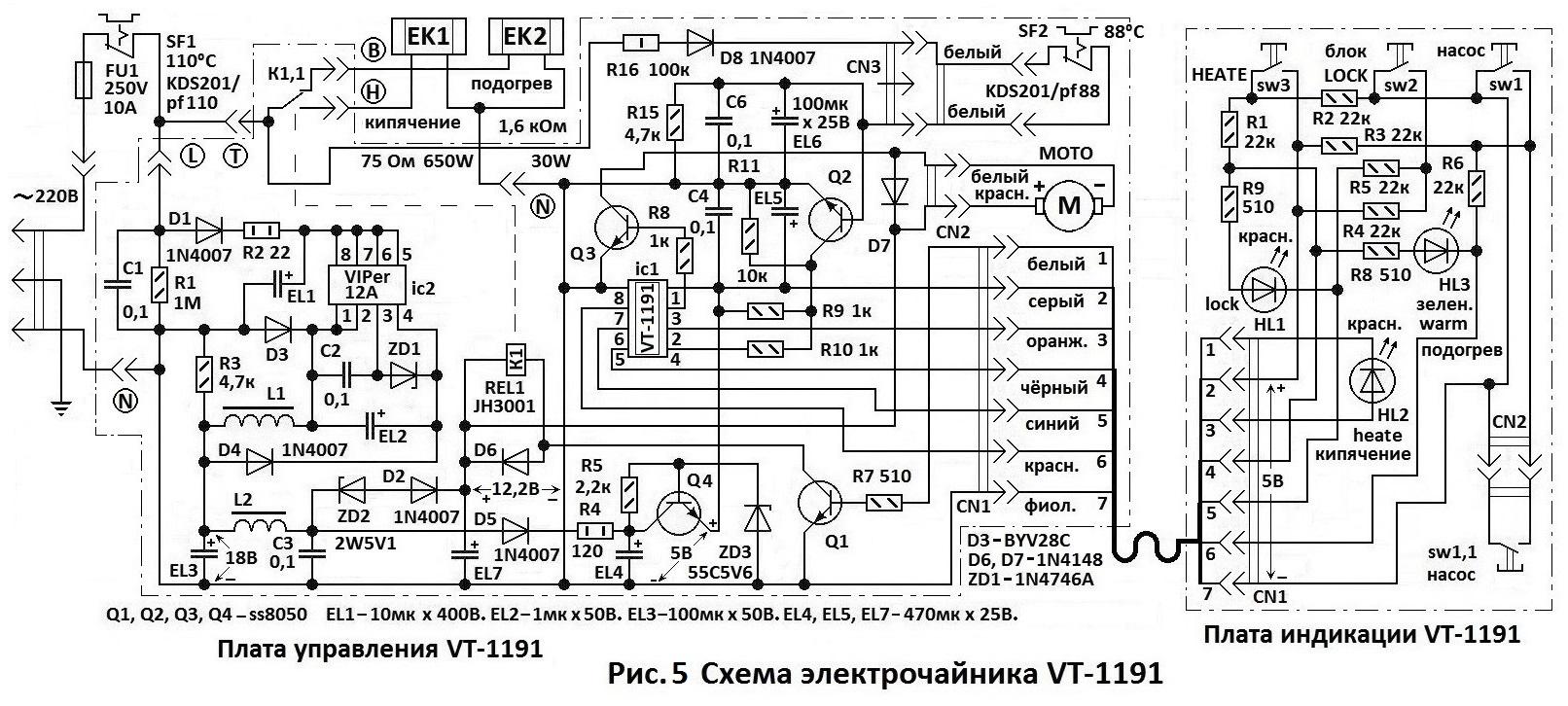 схема термопота сайте www.eleczon.ru