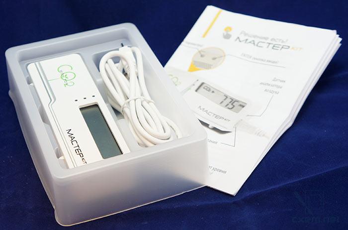 Упаковка детектора углекислого газа МТ8057