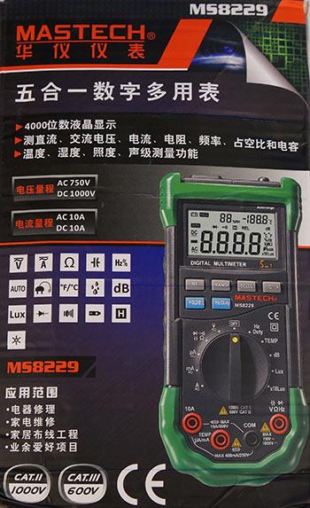 Упаковка MS8229