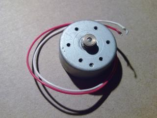 маломощный коллекторный двигатель постоянного тока