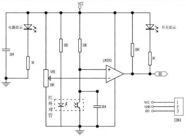 Принципиальная схема модуля инфракрасного датчика препятствия