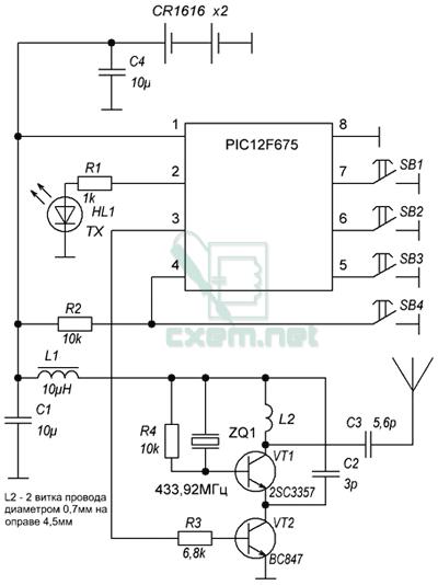 Радиомодуль 433 схема