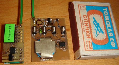 Модули приемника и передатчика