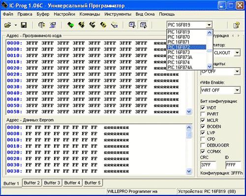 Рабочее окно программы IC-Prog с раскрывающимся списком микроконтроллеров