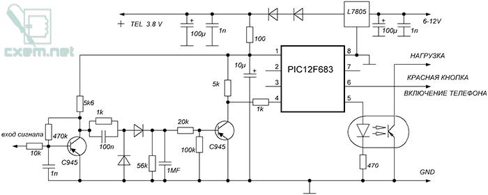 Схема GSM устройства ДУ