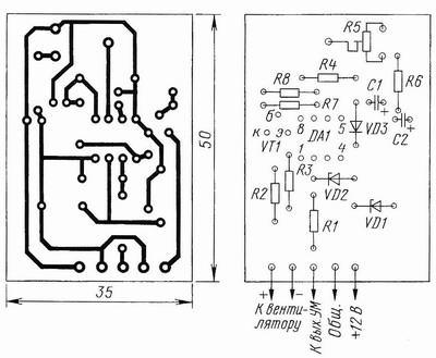 автоматическое зарядное устройство аккумулятора печатная плата - Лучшие схемы и описания для всех.