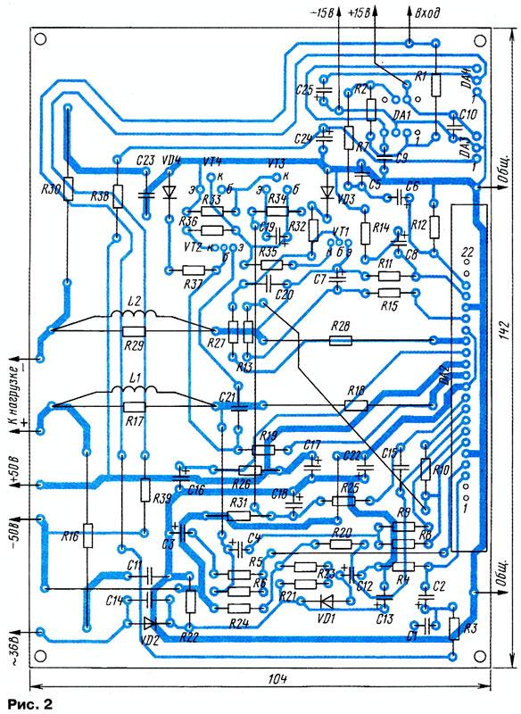 УМЗЧ мощностью 320 ватт на микросхеме STK4231.  Печатная плата.  Нажмите для увеличения.