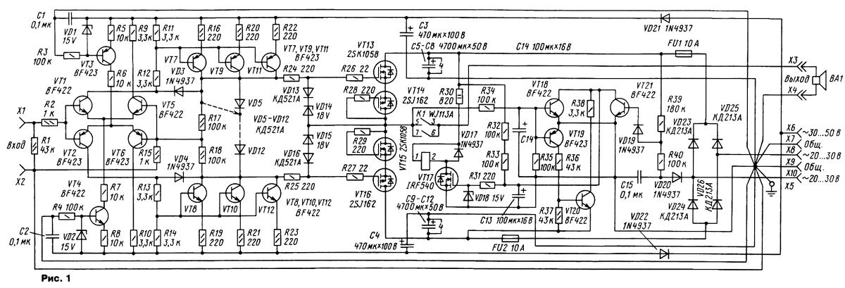 Схема одного канала УМЗЧ показана на рис. 1. Входной каскад - дифференциальный на транзисторах VT1, VT5 и VT2, VT6 с...