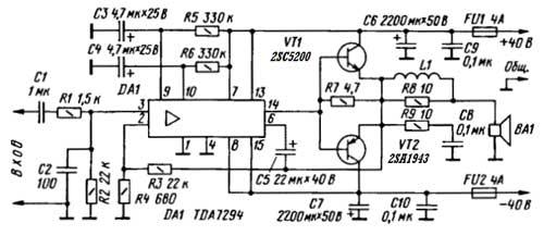 усилителя мощности VL. усилитель мощности vl принципиальная схема...