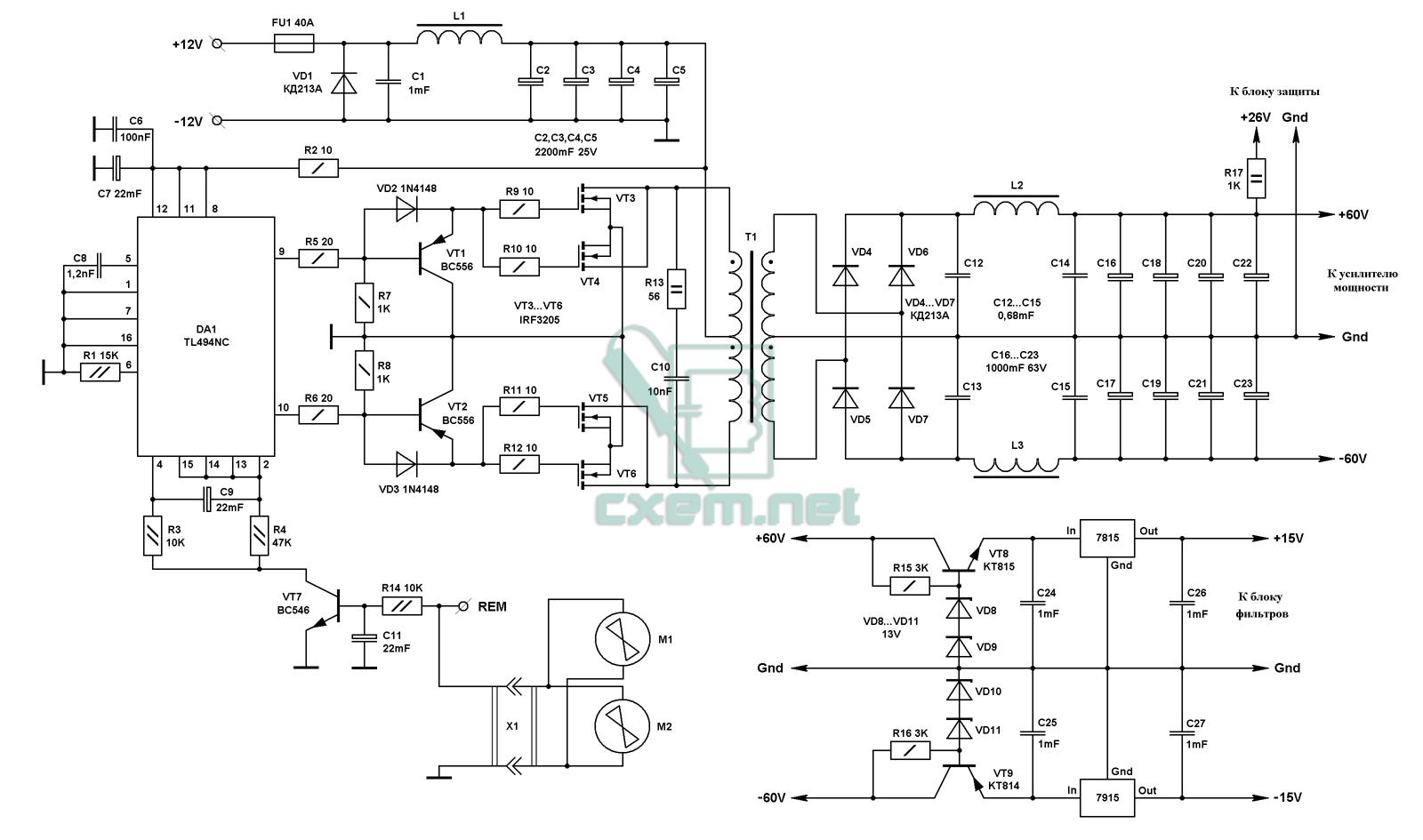 Преобразователь Напряжения - Страница 257 - Импульсные блоки питания, инверторы.