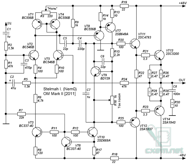 Во время сборки схемы можно использовать только эти транзисторы, иначе успешную работу усилителя не гарантирую.