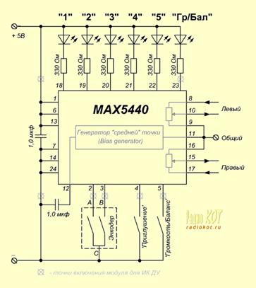 Электронный регулятор громкости и тембра на К174ХА54 Рассматриваем.