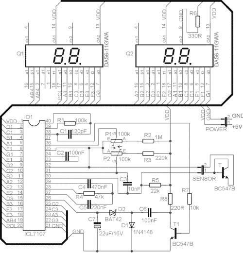 Цифровая индикация температуры радиаторов
