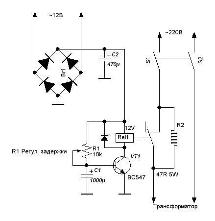 электросхема уаз бортовой