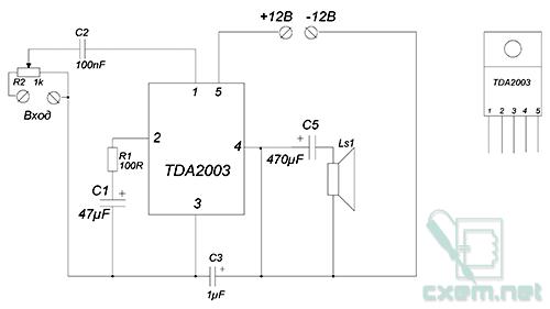 Схема УНЧ на TDA2003