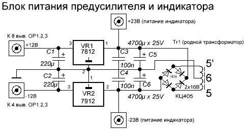 БП предусилителя и индикатора
