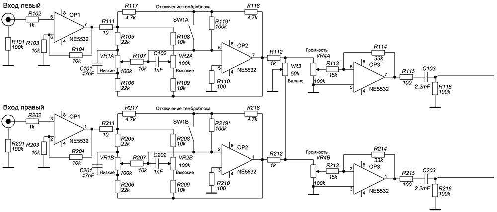 ne5532 схема - Всемирная схемотехника.