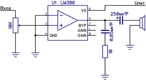 Схемы примочек на lm386