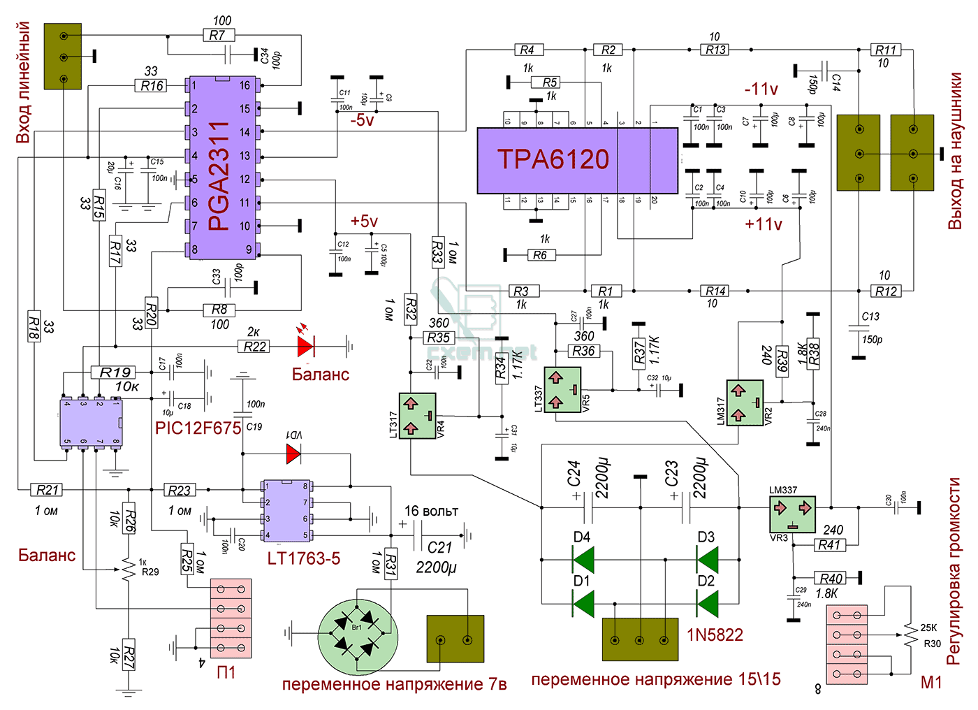 Creative 580 схема пульт