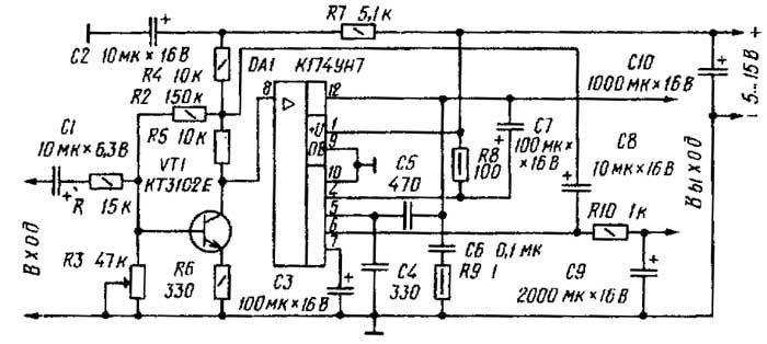 Схема усилителя звука.