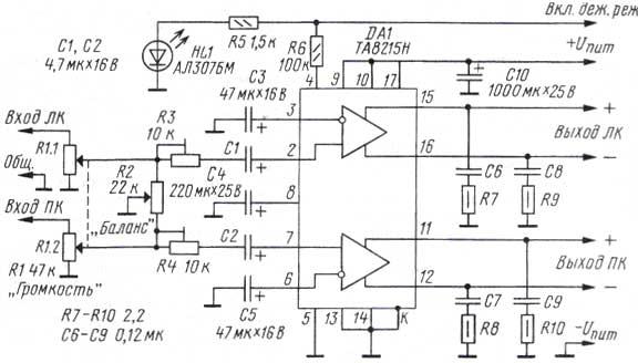 Принципиальная схема усилителя на микросхеме TA8215.  Уровень громкости регулируют переменным резистором R1...