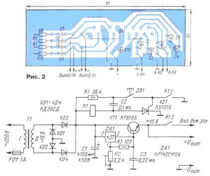 Универсальная печатная плата (54х32 мм) в формате LAY для м/с ТА8205...
