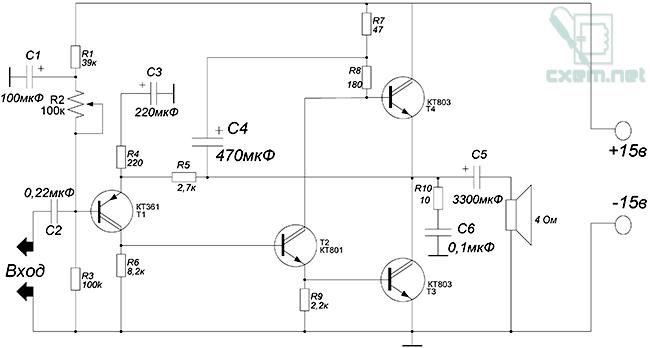 Схема ультралинейного