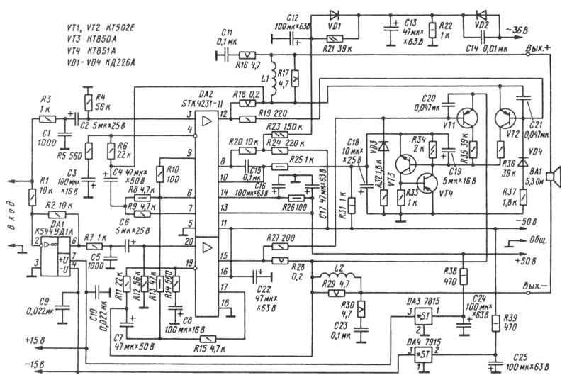 Основные технические параметры усилителя.  В усилителе использована гибридная микросхема STK4231-II производства...