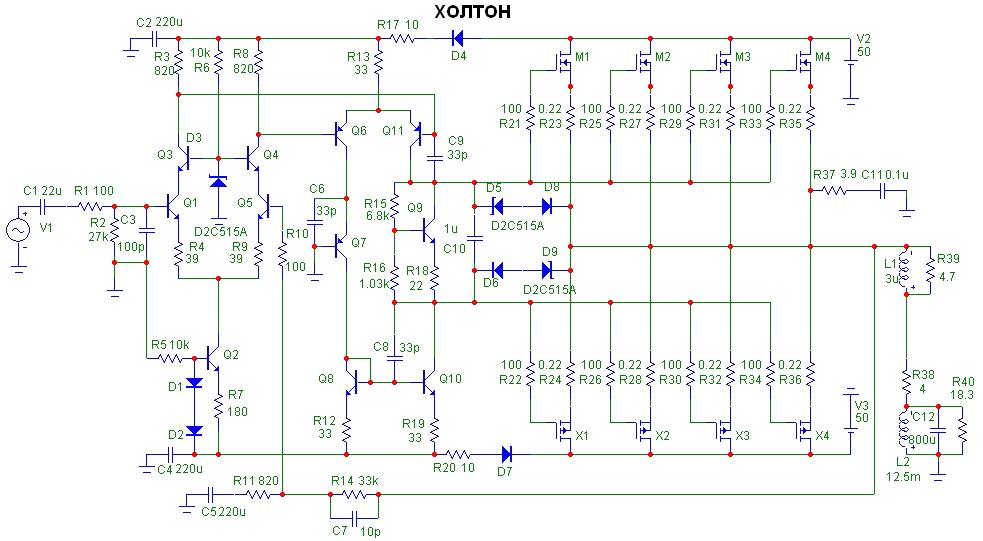 Схема электронного тира